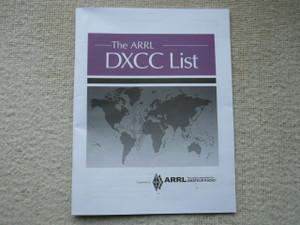 Dxcc_list